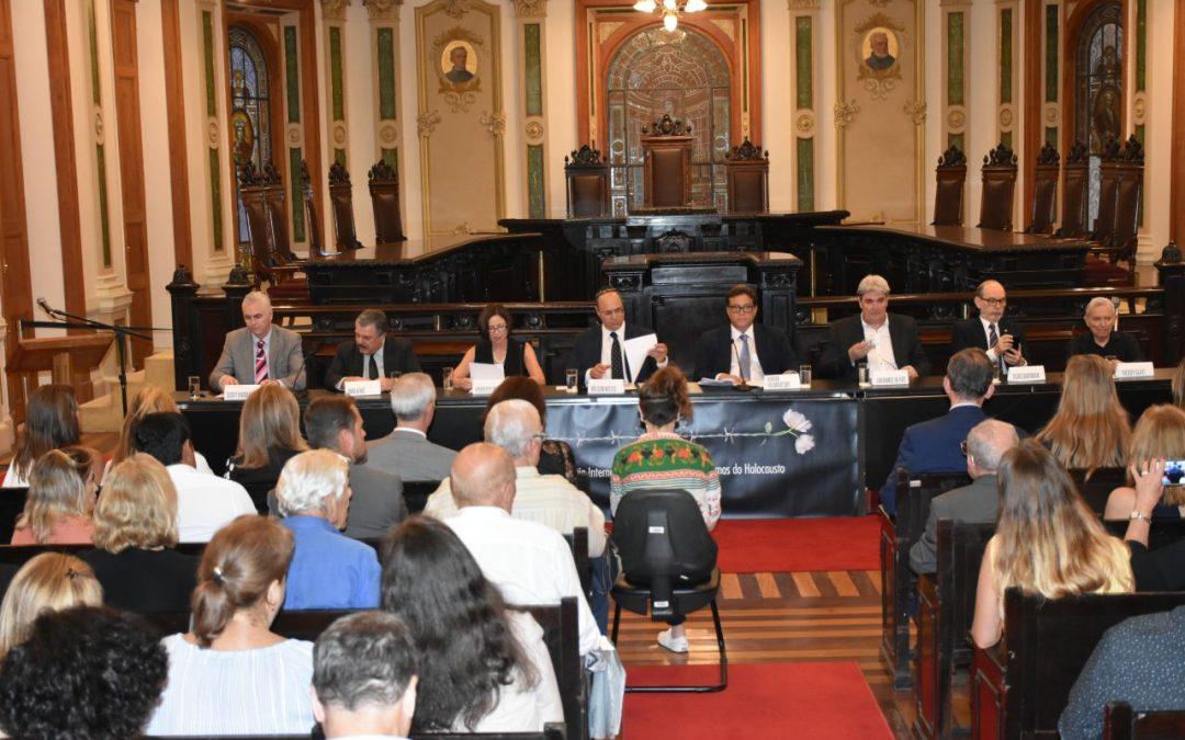 CCJF sedia evento da ONU no Dia Internacional em Memória das Vítimas do Holocausto